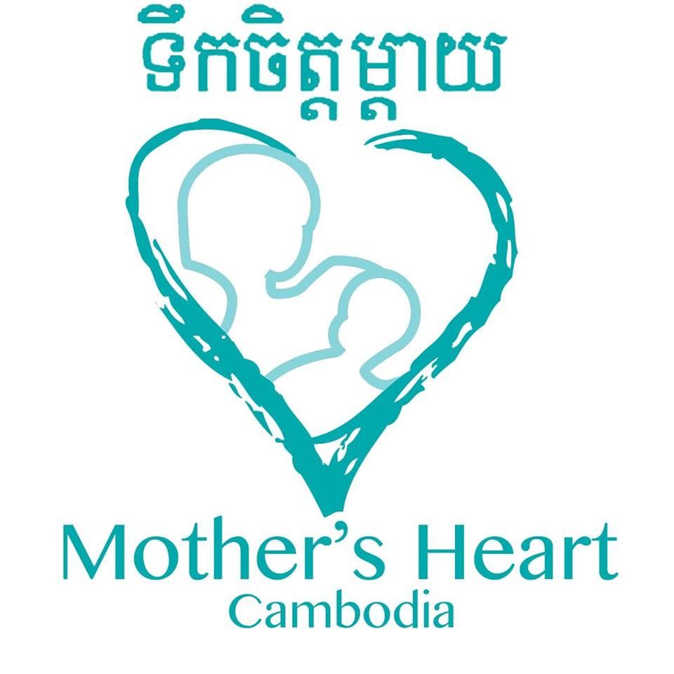(Khmer) logo2